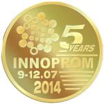 иннопром--2