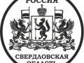 Свердловская область Монетариум