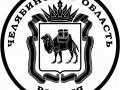 Челябинская область Монетариум